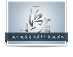 Technological Philosophy