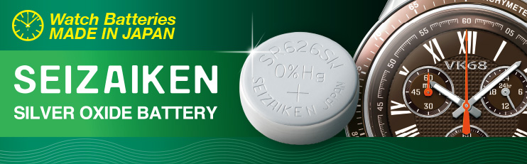 Watch Batteries MADE IN JAPAN - SEIZAIKEN Silver Oxide Battery