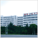 Seiko Instruments Technology (Shanghai) Inc. (China)