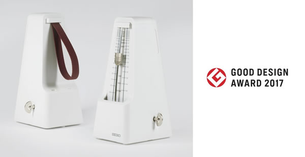 セイコーインスツル株式会社セイコーインスツル株式会社振り子メトロノーム「SEIKO SPM400」が2017年度グッドデザイン賞(Gマーク)を受賞