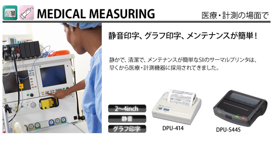 Medical Measuring